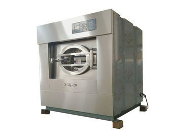 PLC Control Industrial Laundry Washing Machine , Heavy Duty Laundry Equipment